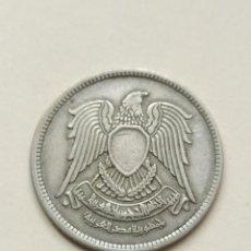 Monedas antiguas de África: ## EGIPTO 1972 5 PIASTRES##. Lote 289688178