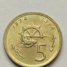 Monedas antiguas de África: ## MARRUECOS 1974 5 SANTIMAT FAO##. Lote 289688838