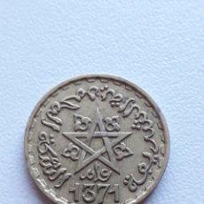 Monedas antiguas de África: 10 FRANCS MOROCO FRANCOS MARRUECOS FRANCES FRANCIA. Lote 290098413