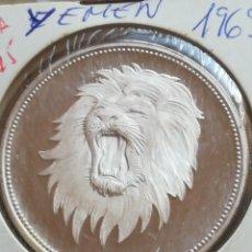 Monedas antiguas de África: ANTIGUA MONEDA 2 RIAL YEMEN 1969 LEÓN PLATA. Lote 290103038
