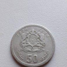 Monedas antiguas de África: 50 SANTIMAT 1974 MARRUECOS MONEDA DIRHAM. Lote 290103283