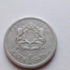 Monedas antiguas de África: 1 DIRHAM 1974 MARRUECOS MONEDA DIRHAM. Lote 290103918