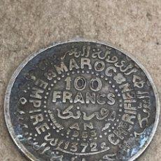 Monedas antiguas de África: MONEDA DE PLATA 10 FRANCS 1953 MARROC. Lote 290113578