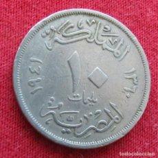 Monete antiche di Africa: EGYPT EGIPTO 10 MILLIEMES 1360 1941. Lote 291250618