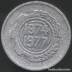 Monedas antiguas de África: ARGELIA 1974 - 5 CENTIMES - KM 106 - CONMEMORATIVA F.A.O. - CIRCULADA. Lote 292303853