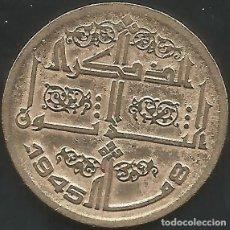 Monedas antiguas de África: ARGELIA 1975 - 50 CENTIMES - KM 109 - CONMEMORATIVA - CIRCULADA. Lote 292304933