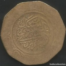 Monedas antiguas de África: ARGELIA 1979 - 10 DINARS - KM 110 - CIRCULADA. Lote 292306208