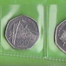 Monedas antiguas de África: MONEDAS EXTRANJERAS - SANTO TOMÉ Y PRINCIPE - 100-250-500-1000 Y 2000 DOBRAS 1997 - KM-87 A 91 (SC). Lote 293764148