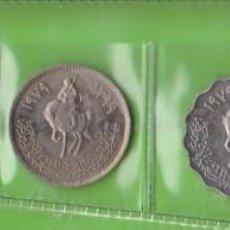 Monedas antiguas de África: MONEDAS EXTRANJERAS - LIBYA 5 VALORES 1-10-20-50 Y 100 DIRHAMS 1979 - KM-18-20-21-22-23 (SC-). Lote 293764718