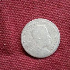 Monedas antiguas de África: ETIOPÍA. MONEDA ANTIGUA DE PLATA. Lote 295351298
