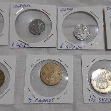 Monedas antiguas de África: MONEDAS ISRAEL DE DIFERENTES AÑOS Y VALORES. VER FOTOGRAFÍAS Y DESCRIPCIÓN.. Lote 295523978