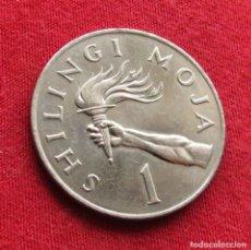 Monedas antiguas de África: TANZANIA 1 SHILLING 1974 #1. Lote 295546498