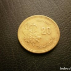 Monedas antiguas de África: MARRUECOS 20 SANTIMAT 1987. Lote 296734593