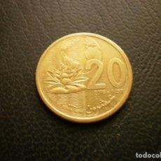 Monedas antiguas de África: MARRUECOS 20 SANTIMAT 2016. Lote 296734788