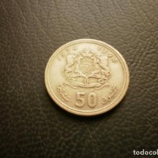 Monedas antiguas de África: MARRUECOS 50 SANTIMAT 1974. Lote 296734863