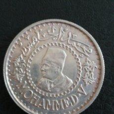 Monedas antiguas de África: ANTIGUA MONEDA 500 FRANCS MARRUECOS 1956 PLATA MOHAMED V. Lote 296777998