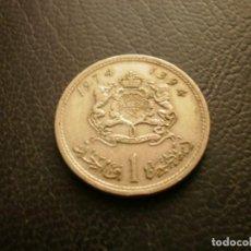 Monedas antiguas de África: MARRUECOS 1 DIRAHM 1974. Lote 296779358