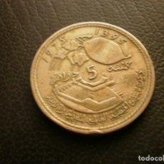 Monedas antiguas de África: MARRUECOS 5 DIRAHMS 1975. Lote 296780428