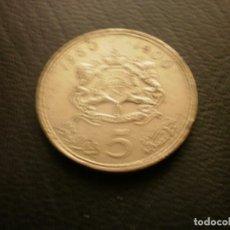 Monedas antiguas de África: MARRUECOS 5 DIRAHMS 1980. Lote 296780568