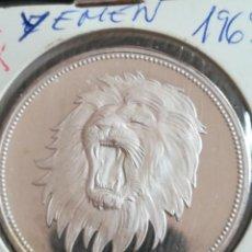 Monedas antiguas de África: ANTIGUA MONEDA 2 RIAL YEMEN 1969 LEÓN PLATA. Lote 296780788