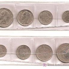 Monedas antiguas de América: *** VENEZUELA 4 MONEDAS DE DIFERENTES VALORES 0.25-0.50-1-2 BOLIVARES. EBC+ ***. Lote 20155069