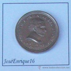 Monedas antiguas de América: MONEDA 2 CENTESIMOS 1953 - URUGUAY. Lote 15440316