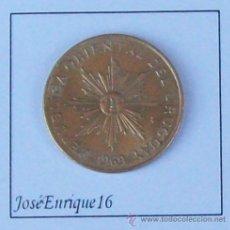 Monedas antiguas de América: MONEDA URUGUAY 1969 1 PESO. Lote 39884645