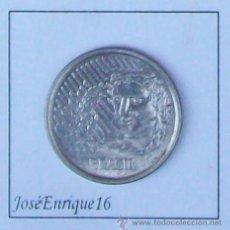 Monedas antiguas de América: 50 CENTAVOS BRASIL 1994. Lote 15474672