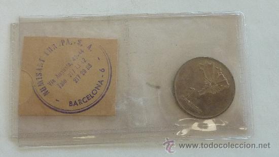 Monedas antiguas de América: Brasil, 1 cruzeiro de 1972. - Foto 3 - 27799056