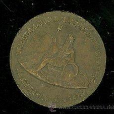 Monedas antiguas de América: CUBA, INAUGURACIÓN DEL ACUEDUCTO BURRIEL, MATANZAS, 1872. MUY RARA. . Lote 29046711