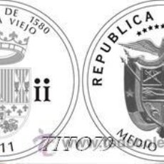 Monedas antiguas de América: PANAMA 1/2 MEDIO BALBOA 2011 CONJUNTO MONUMENTAL DE PANAMA VIEJO. Lote 125376460
