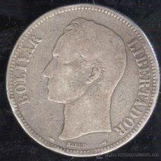 Monedas antiguas de América: MONEDA DE 1 BOLIVAR. 1911. VENEZUELA. PLATA. Lote 31663750