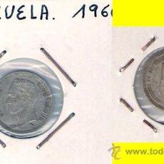 Monedas antiguas de América: MONEDA DE 25 CÉNTIMOS DE VENEZUELA DE 1960. PLATA. EBC. (ME460). Lote 32304186