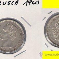 Monnaies anciennes d'Amérique: ME466-VENEZUELA. BOLÍVAR. 1960. PLATA. EBC+ BOLÍVAR LIBERTADOR.. Lote 32304611