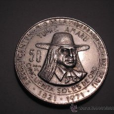 Monedas antiguas de América: 50 SOLES DE PLATA DE 1971. REPUBLICA DEL PERU. Lote 33122610
