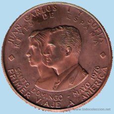 Monedas antiguas de América: REP. DOMINICANA.- 1976 PRUEBA EN COBRE, 500 PESOS VIAJE DE LOS REYES DE ESPAÑA. 26,7 GR. PROOF. Lote 33214562