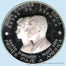 Monedas antiguas de América: REP. DOMINICANA.- 1976 PRUEBA PIEFORT PLATA, 500 PESOS VIAJE DE LOS REYES DE ESPAÑA .50,4 GR. PROOF . Lote 33241789