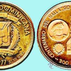 Monedas antiguas de América: REP. DOMINICANA.- 1977 PRUEBA PIEFORT EN BRONCE DORADO DE 200 PESOS Y 44,7 GR. PROOF. Lote 33248373
