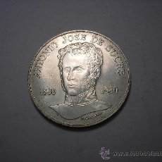 Monedas antiguas de América: 75 BOLIVARES DE PLATA DE VENEZUELA DE 1980. CONMEMORATIVA. Lote 33559751