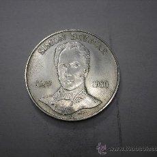 Monedas antiguas de América: 100 BOLIVARES DE PLATA DE VENEZUELA . DE 1980 SIMÓN BOLIVAR. Lote 34089628