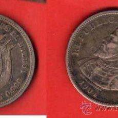 Monedas antiguas de América: PANAMA 25 CENTESIMOS 1904, PLATA. Lote 34150199