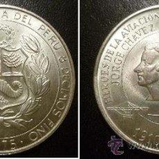 Monedas antiguas de América: PERU 200 SOLES 1975 - HÉROES DE LA AVIACIÓN - PLATA - JORGE CHAVEZ Y JOSE QUIÑONES. Lote 36130765