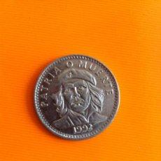 Monedas antiguas de América: MONEDA CHE GUEVARA 1992 3 PESOS. Lote 36616537