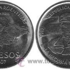 Monedas antiguas de América: ARGENTINA 2 PESOS 2007 25º ANIV MALVINAS ARGENTINAS ( PRECIO CATALOGO 9$ ). Lote 195260960