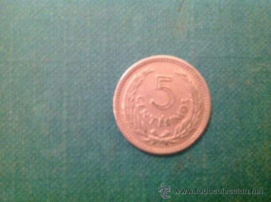Monedas antiguas de América: Moneda Escasa de Uruguay; 5 centésimos; 1953. - Foto 2 - 38015675