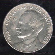 Monedas antiguas de América: MONEDA DE UN PESO. CENTENARIO DE MARTI. CUBA. 1953. Lote 38117956