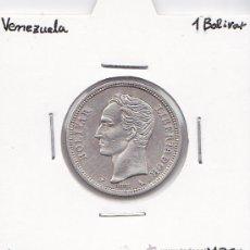 Monedas antiguas de América: VENEZUELA 1 BOLÍVAR 1960 REPÚBLICA DE VENEZUELA. Lote 38959558