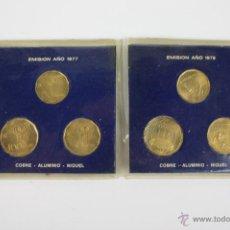 Monedas antiguas de América: M-064. COLECCION DE 6 MONEDAS DEL XI CAMPEONATO DEL MUNDIAL DE FUTBOL ARGENTINA 1978. . Lote 39920589