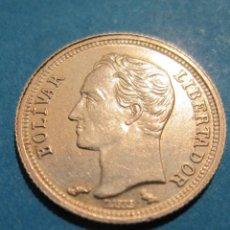 Monedas antiguas de América: MONEDA DE VENEZUELA: DE 25 CENTIMOS DE 1960. PLATA.. Lote 40081333