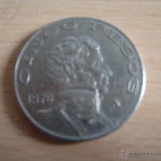 Monedas antiguas de América: MONEDA ESTADOS UNIDOS MEXICANOS 5 PESOS 1976. Lote 40423940